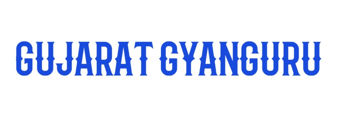Gujarat Gyan Guru