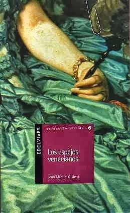 Libros de mi mente rese a los espejos venecianos for Espejos venecianos
