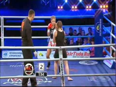 Anastasia Yankova vs Marina Monako - Female MMA Fighters
