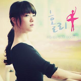 Kim Song Yi 김송이 (2NB) - 샤랄라(Feat. John),  홀리 OST Part.1 (Holly OST Part.1)