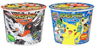 Pokemon Noodle Sanyo Foods
