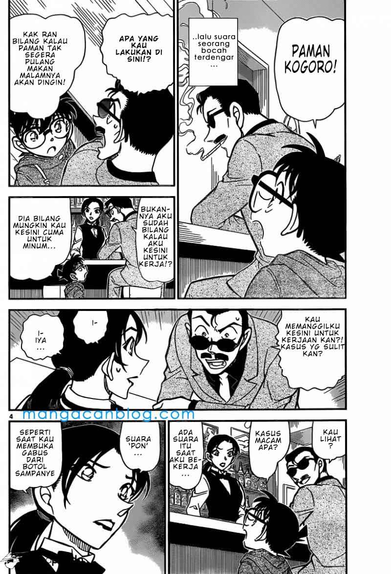 Komik detective conan 853 - Detektif bertemu kasus di bar 854 Indonesia detective conan 853 - Detektif bertemu kasus di bar Terbaru 3|Baca Manga Komik Indonesia|Mangacan