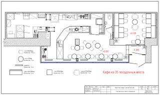 план кафе,дизайн кафе,дизайн проект кафе,Поль бейкери,интерьер