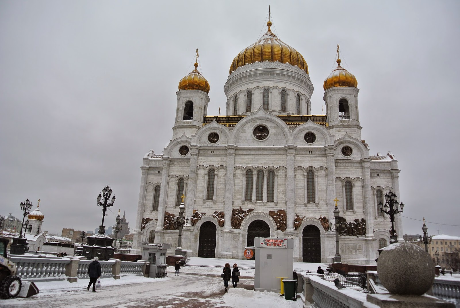 Golden domes of the Cathedral of Christ the Saviour
