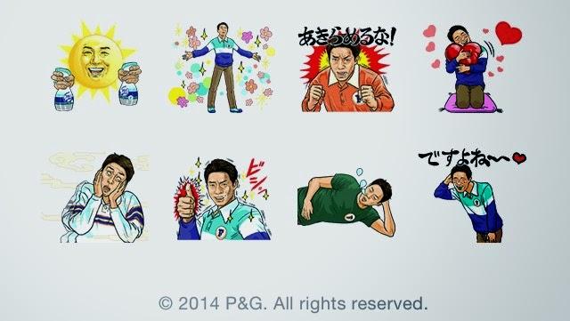 Oka Fujio Stickers by MyRecipe.com
