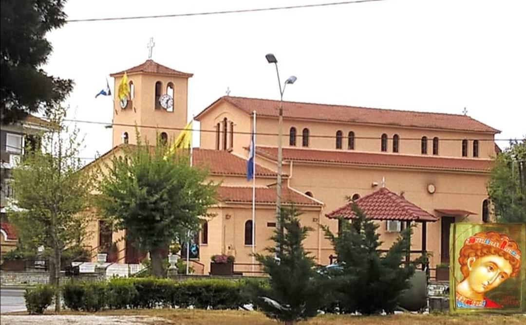 Ιερός Ναός Αγ. Γεωργίου Γιάννουλης