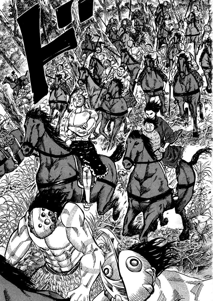 Kingdom - Vương Giả Thiên Hạ Chapter 23 page 5 - IZTruyenTranh.com