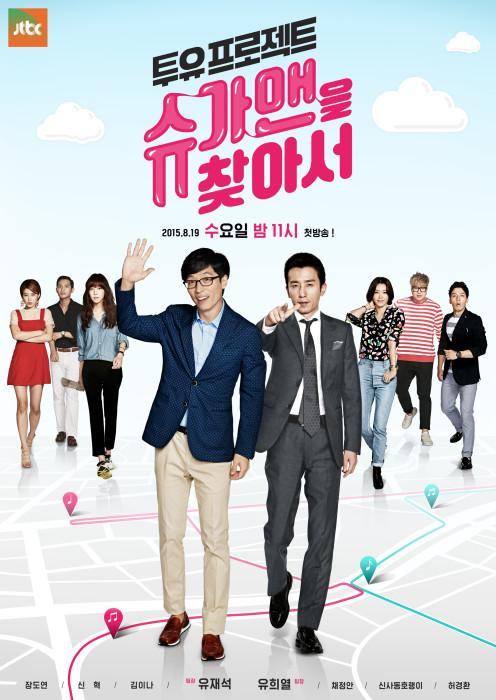 2Yoo Project Sugar Man - Đang cập nhật.