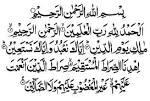 AL-Fatihah pembuka bicara