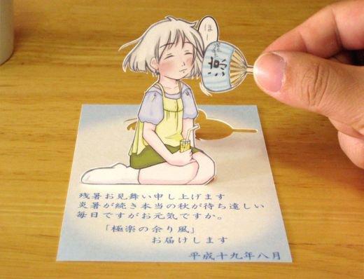 Figuras Anime en papel. 185333_10150262340279819_213182229818_7273986_8147711_n