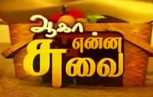 Aaha Enna Suvai 08-06-2016 Makkal tv Show