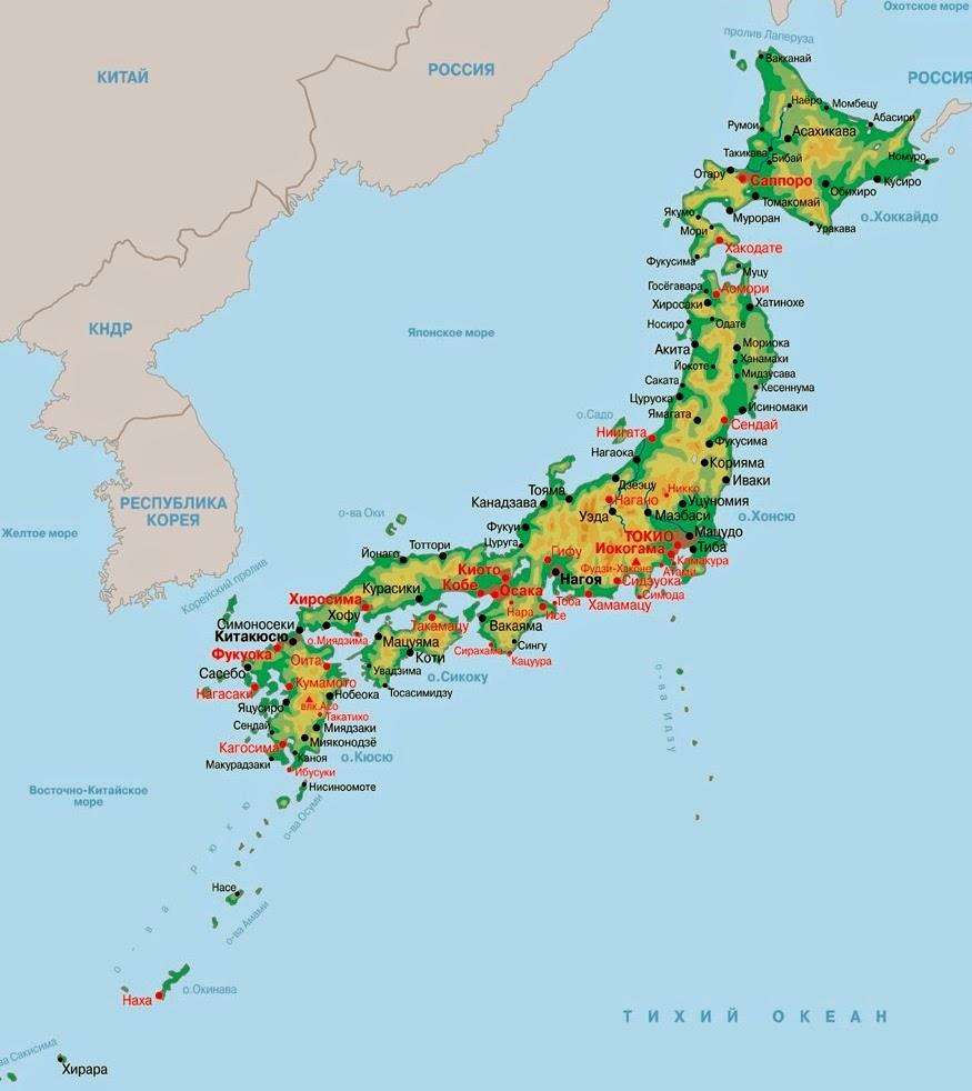 Более 70 японии это горная местность