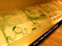 ECOPARADISE PRODUCTS at Zenyu Ecospa - Hotel H20 11
