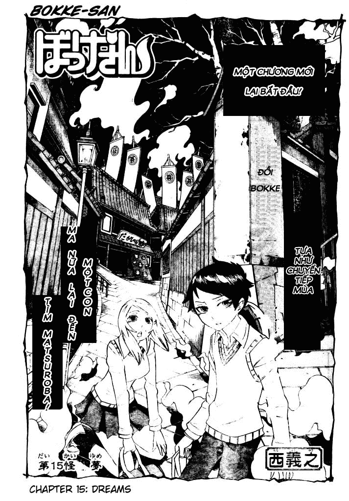 Bokke-san Chap 15 - Next Chap 16