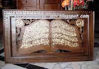Kaligrafi Ayat Kursi Kayu Jati Murah