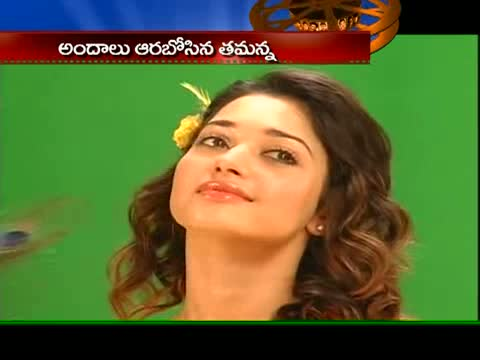Tamanna Photoshoot Screenshot1 - Tammanna Bhatia Latest Photoshoot Screenshots