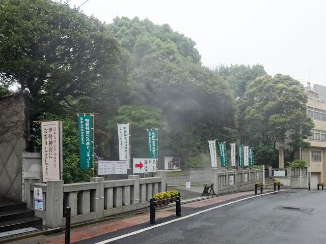 東京大神宮,敷地外観,ミスト噴霧〈著作権フリー無料画像〉Free Stock Photos