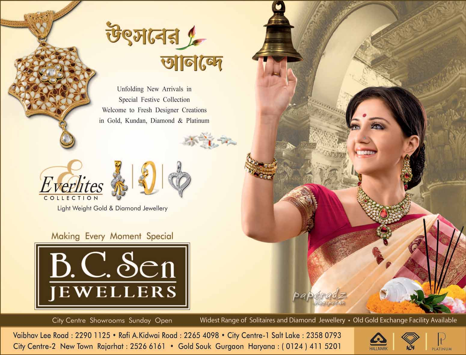 Jewellery models banner