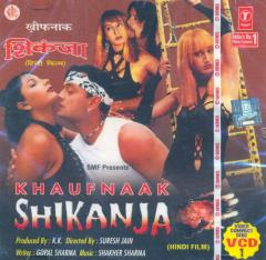 Khaufnaak Shikanja (2002) - Hindi Movie