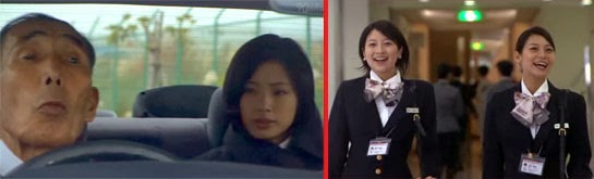 Misaki sits impatiently in a taxi.  Sekiyama and Wakayama are all smiles at the airport.