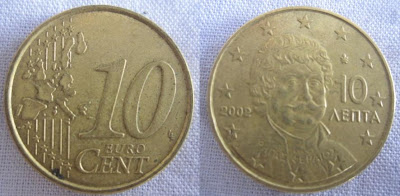 greece 10 cent 2002