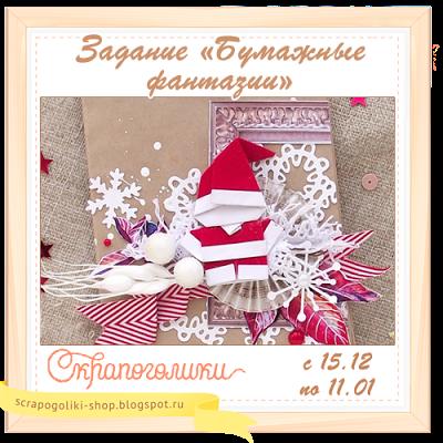 Дни новогодних праздников в 2013 году