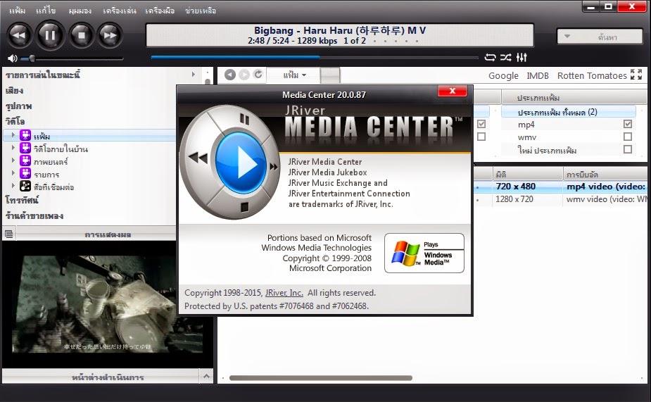 JRiver Media Center 24015 Full Crack - MASTERkreatif