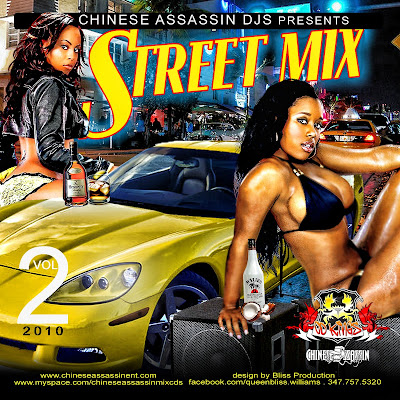 Street Mixx Deejays Vol. 06 Mix