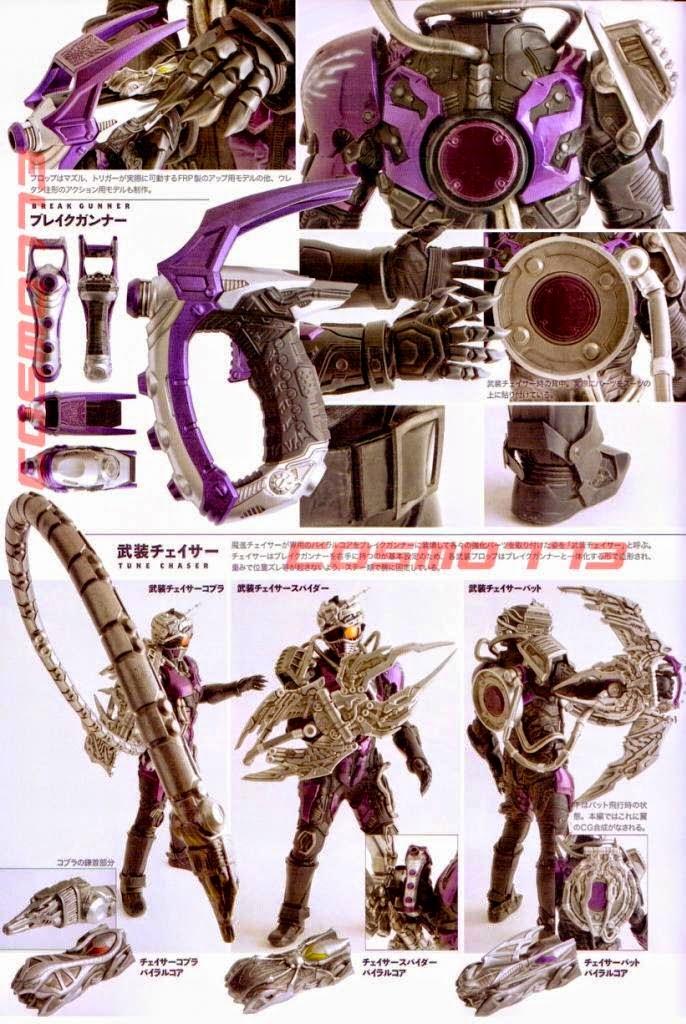 Detail senjata Kostum Machine Chaser