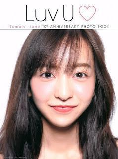 板野友美 10th ANNIVERSARY PHOTO BOOK Luv U