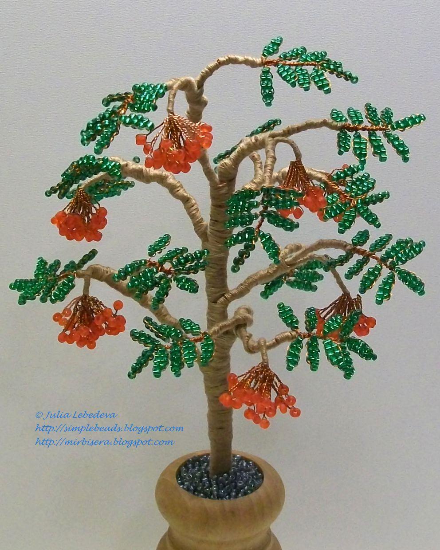 Бисероплетение для самых-самых начинающих. .  Ярлыки малина из бисера, мастер-класс, цветы и деревья из бисера. .
