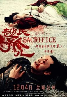 Sacrifice - Triu Th C Nhi (2010)
