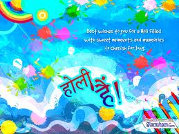 Happy Holi 2014 to All