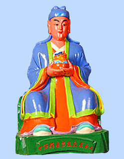 General Peng Tai 龙年壬辰太岁-彭泰大将军