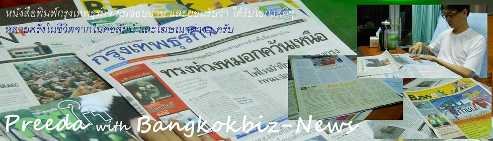 Preeda with BangkokBiz-News