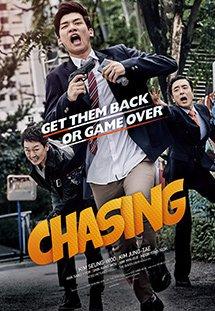 Trốn Chạy - Chasing