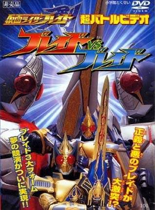 [Download] Kamen Rider Blade Hyper Battle Subtitle Indonesia