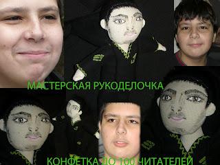 КОНФЕТКА ОТ АЛИНЫ