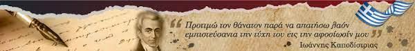 Ενημέρωση, Πολιτική, Εργασιακά, Ιστορία, Ορθοδοξία, Εθνικά θέματα, Πολιτισμός