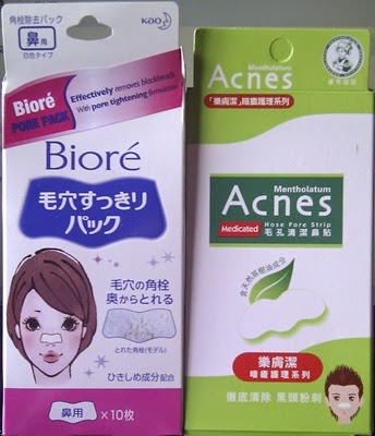Biore Pore Pack / Mentholatum Acne Pore Strips