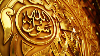 Keutamaan Nabi Muhammad SAW