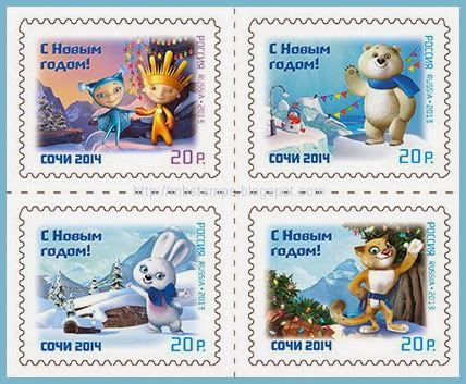 Mbs stamps of india new year greetings from russia new year greetings from russia m4hsunfo