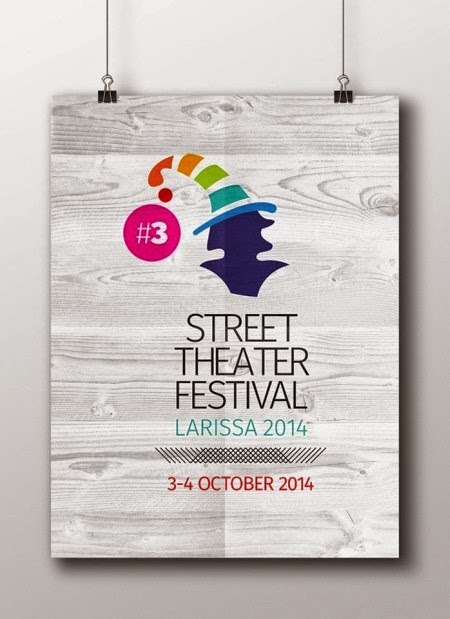 πρόγραμμα 3ο Φεστιβάλ θεάτρου δρόμου Λάρισας