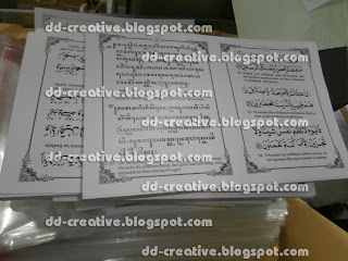 cetak yasin murah surabaya