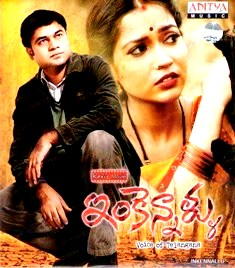 Download Inkennallu Telugu Movie South MP3 Songs, Download Inkennallu Telugu MP3 Songs