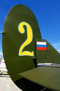 У-2 (По-2)