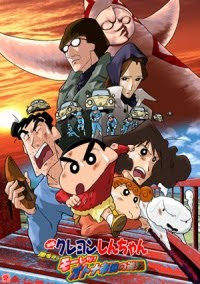 empire strike back crayon Adult shinchan