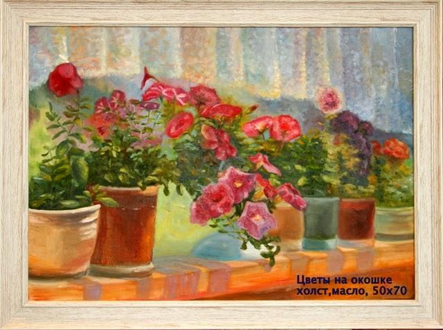 цветы на кошке живописная картина холст масло
