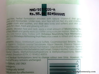 Himalaya moisturizing face wash review
