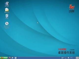 NeoKylin, Sistem Operasi Buatan China Yang Mirip Windows XP